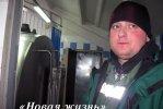 Александр Галыга работает в строительной бригаде